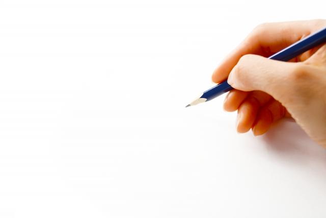 モラハラする人は「反省文を書け!」と相手に命令したりします。モラルハラスメントする者は自分が相手よりも上のだと思わせるのです。
